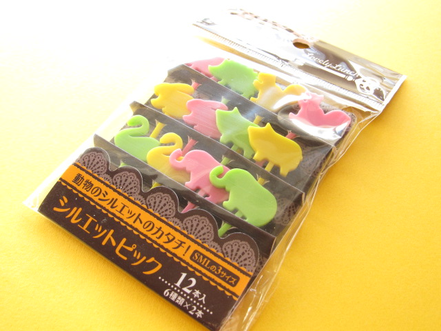 Photo1: Cute Silhouette Animals Food Picks Bento Accessories Cupcake Toppers Set #02