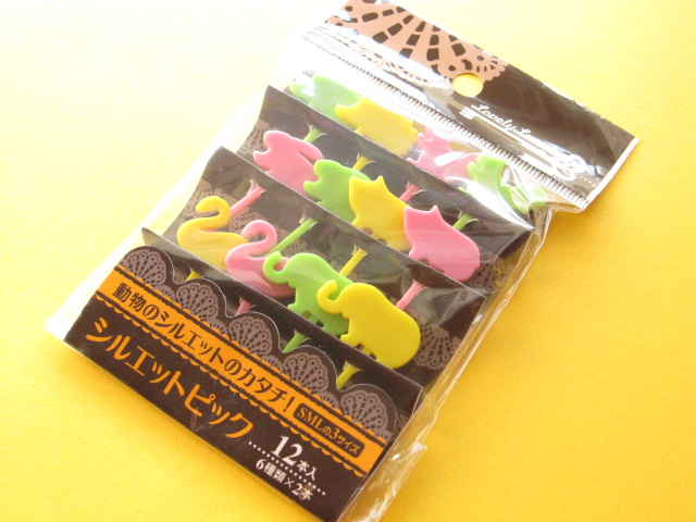 Photo1: Cute Silhouette Animals Food Picks Bento Accessories Cupcake Toppers Set #03