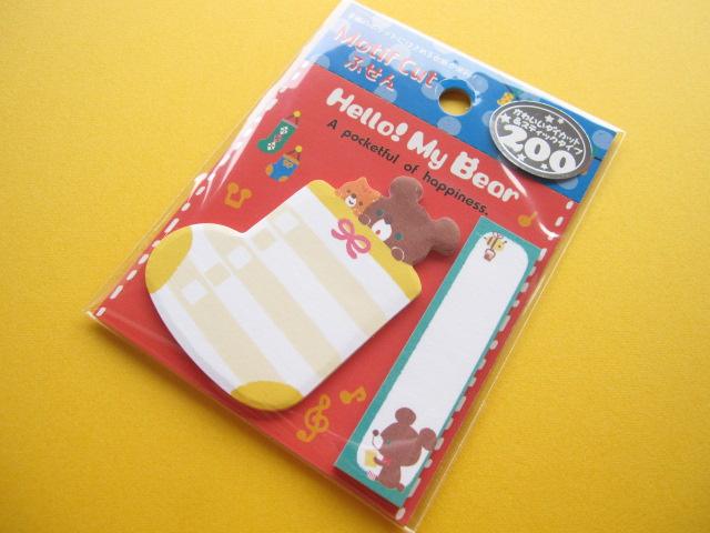 Photo1: Kawaii Cute Mini Sticky Note Q-LiA *Hello! My Bear (70209)