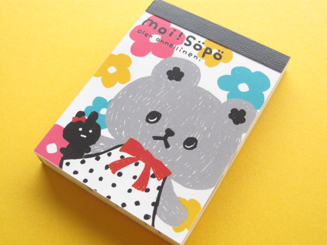 Photo1: Kawaii Cute Mini Memo Pad Fortissimo *moi! Sopo (BBC05)