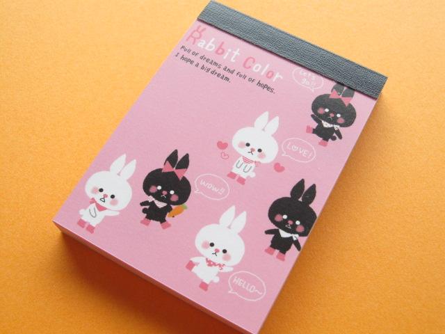 Photo1: Kawaii Cute Mini Memo Pad Crux *Rabbit Color (26966)