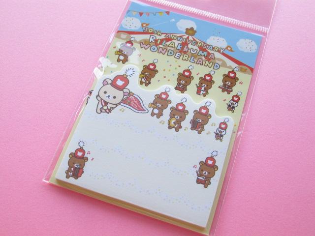 Photo1: Kawaii Cute Rilakkuma 10th Anniversary Mini Sticky Note San-x *Rilakkuma Wonderland (MM12801)