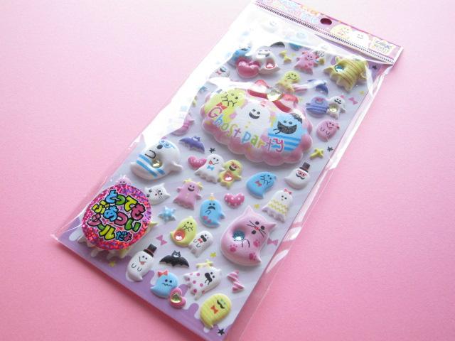 Photo1: Kawaii Cute Puffy Stickers Sheet Crux *Ghost Party (00619)