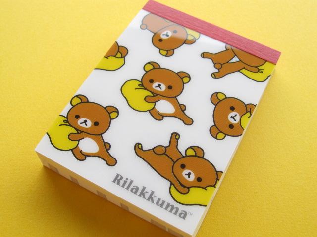 Photo1: Kawaii Cute Mini Memo Pad San-x *Rilakkuma (MM 18401)