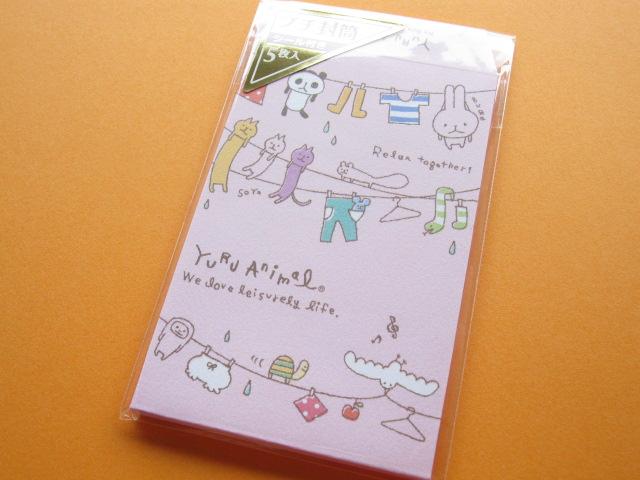 Photo1: Kawaii Cute Mini Envelopes Set Mind Wave *Yuru Animals (37877)