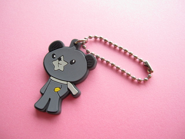 Photo1: Cute Sachiguma Bear Key Chain Rubber Charm *Kurota