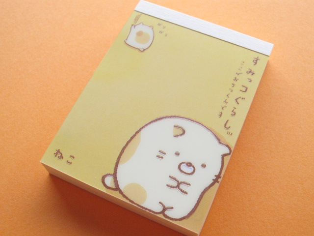 Photo1: Kawaii Cute Mini Memo Pad San-x *Sumikkogurashi (MM 17801-01)