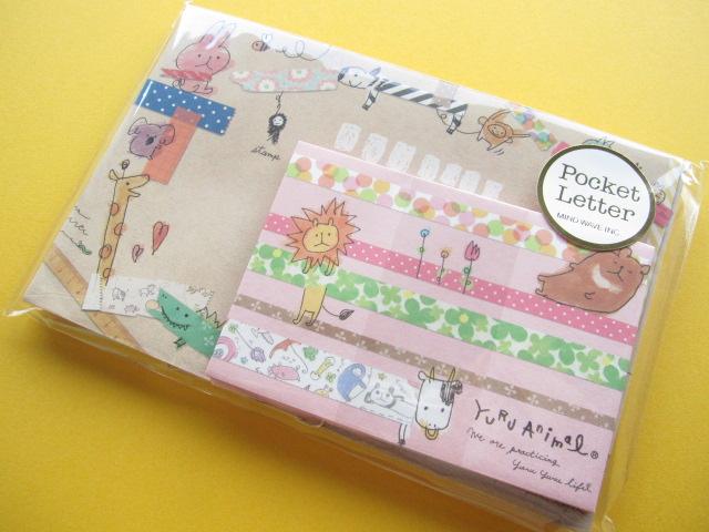 Photo1: Kawaii Cute Mini Letter Set Mind Wave *YURU Animal (38129)