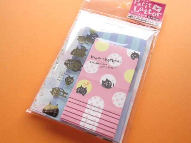 Photo1: Kawaii Cute Mini Letter Set Mind Wave *mew rhythm (38285)