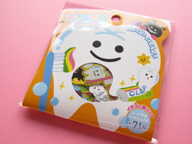 Photo1: Kawaii Cute Sticker Flakes Sack Mind Wave *TOOTH CLEAN (75740)