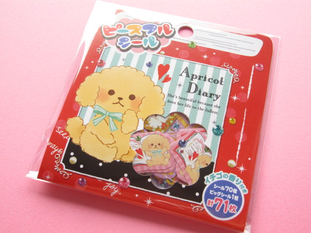 Photo1: Kawaii Cute Sticker Flakes Sack Mind Wave *Apricot Diary (75738)