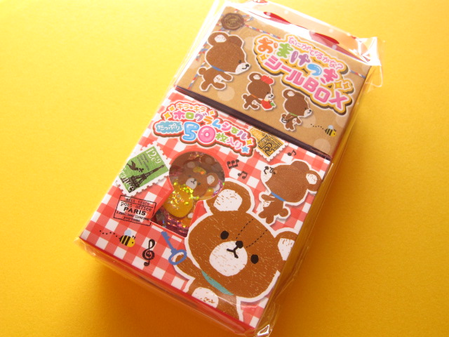 Photo1: Kawaii Cute Sticker Flakes Box with Hair Elastic Q-LiA *milk choco (81231)