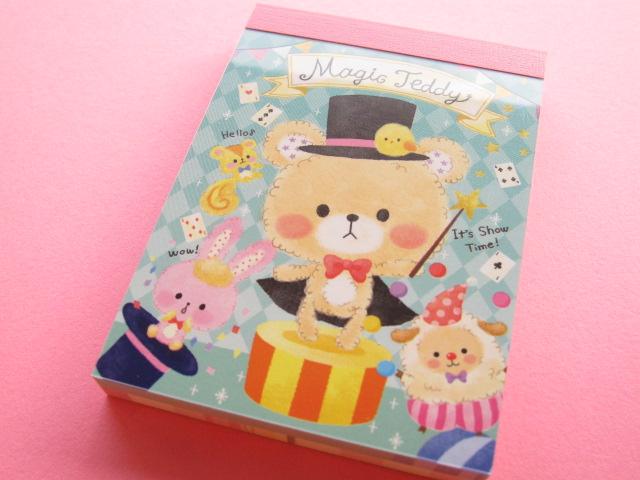 Photo1: Kawaii Cute Mini Memo Pad Crux *Magic Teddy (01558)