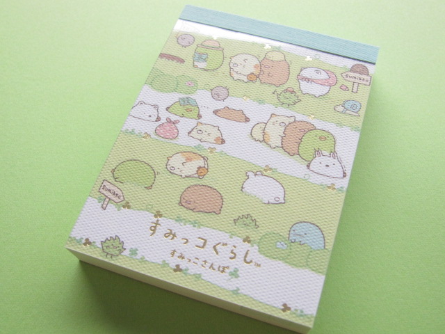 Photo1: Kawaii Cute Mini Memo Pad San-x *Sumikkogurashi (MM 22201-03)
