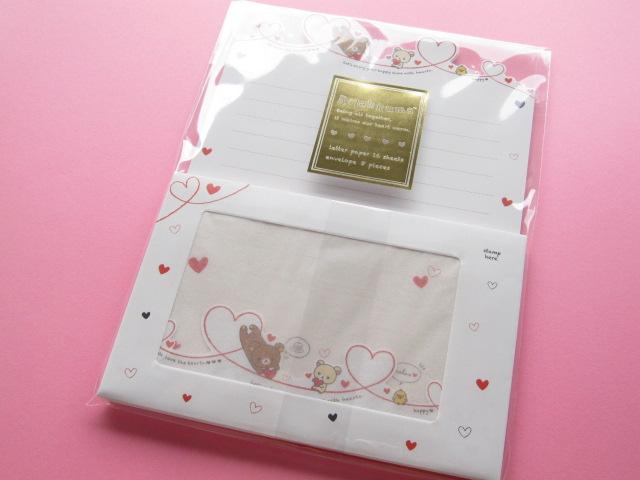 Photo1: Kawaii Cute Letter Set San-x *Rilakkuma (LH 46301)