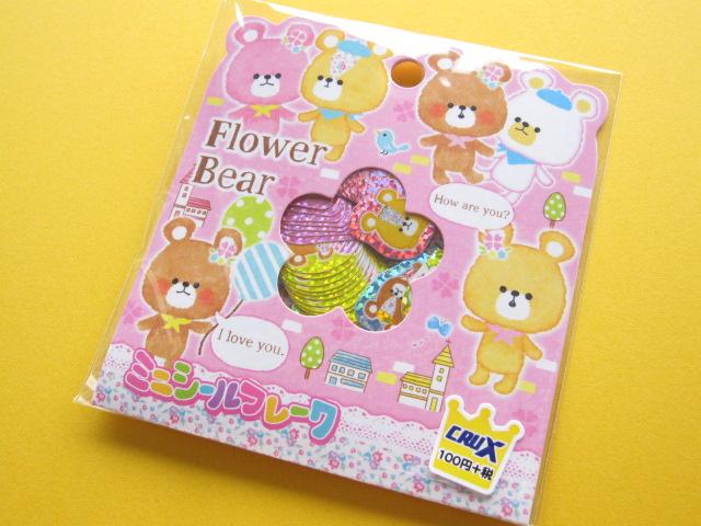 Photo1: Kawaii Cute Sticker Flakes Sack Crux *Flower Bear (00953)
