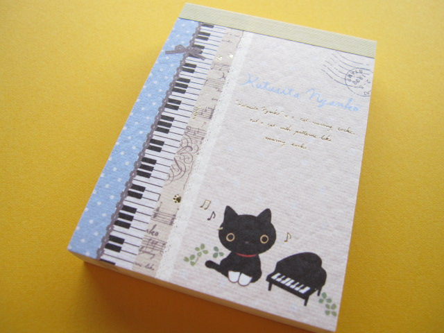 Photo1: Kawaii Cute Mini Memo Pad San-x *Kutusita Nyanko  (MM 22301-02)
