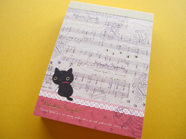 Photo1: Kawaii Cute Mini Memo Pad San-x *Kutusita Nyanko  (MM 22301-04)
