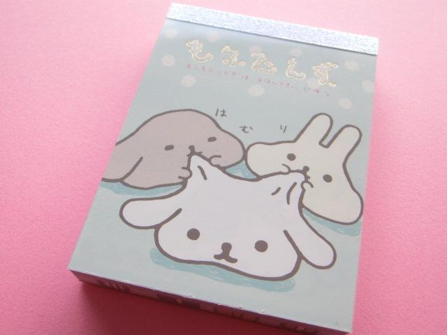 Photo1: Kawaii Cute Mini Memo Pad San-x *Mofutans  (MM 24501-03)