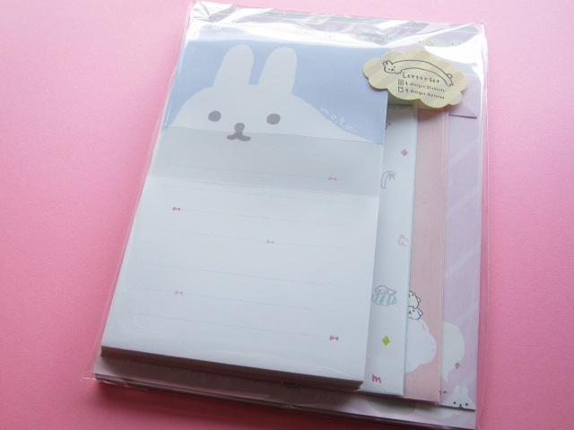 Photo1: Kawaii Cute Letter Set San-x *Mofutans (LH 48301)