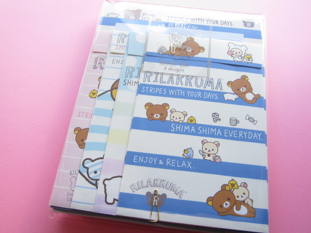 Photo1: Kawaii Cute Letter Set San-x *Rilakkuma (LH 46801)