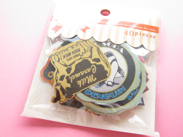 Photo1: My Favorite Sticker Flakes Sack Mind Wave *Stickers (75881)