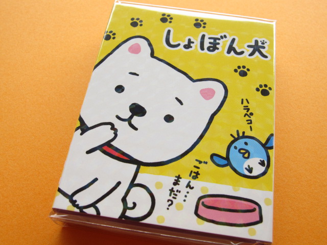 Photo1: Kawaii Cute Mini Memo Pad Set Crux *しょぼん犬 (01495)