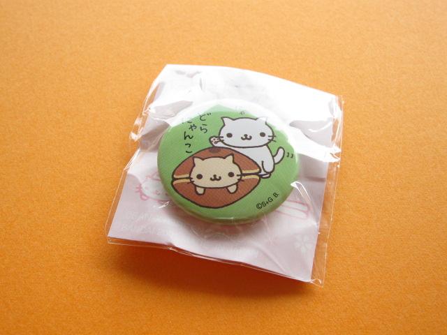 Photo1: Kawaii Cute Nyan Nyan Nyanko Mini Pin Badge San-x *Dorayaki Sweets