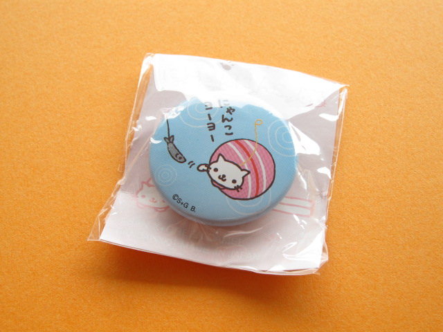 Photo1: Kawaii Cute Nyan Nyan Nyanko Mini Pin Badge San-x *Yo-Yo