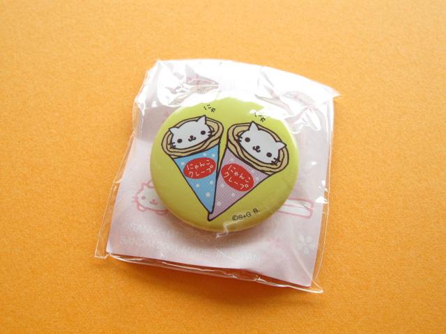 Photo1: Kawaii Cute Nyan Nyan Nyanko Mini Pin Badge San-x *Crepe