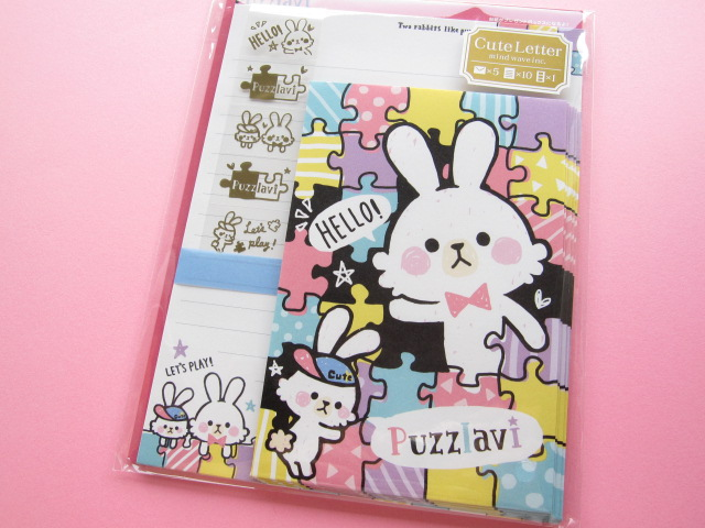 Photo1: Kawaii Cute Letter Set Mind Wave *Puzzlavi (38731)
