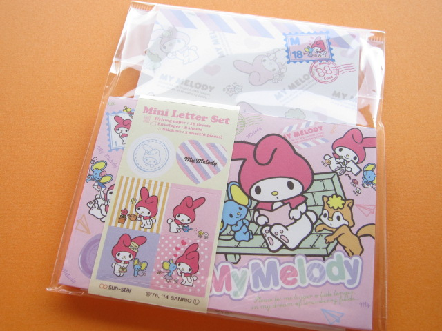Photo1: Kawaii Cute Mini Letter Set Sanrio Japan Exclusive *My Melody (S 2032848)