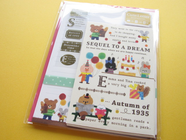 Photo1: Kawaii Cute Letter Set Mind Wave *SEQUEL TO A DREAM (38817)