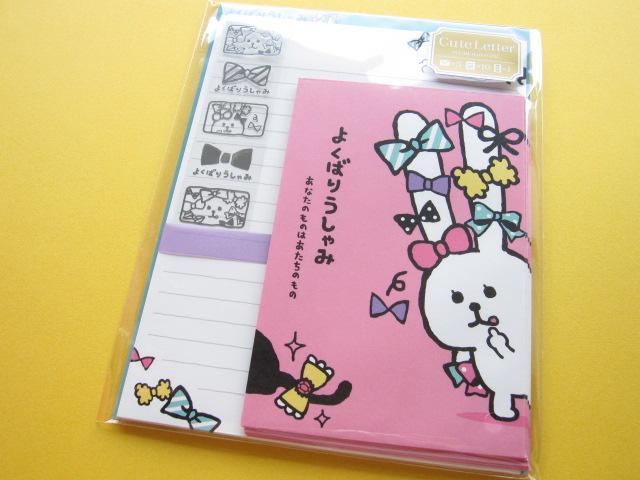Photo1: Kawaii Cute Letter Set Mind Wave *よくばりうしゃみ (38813)