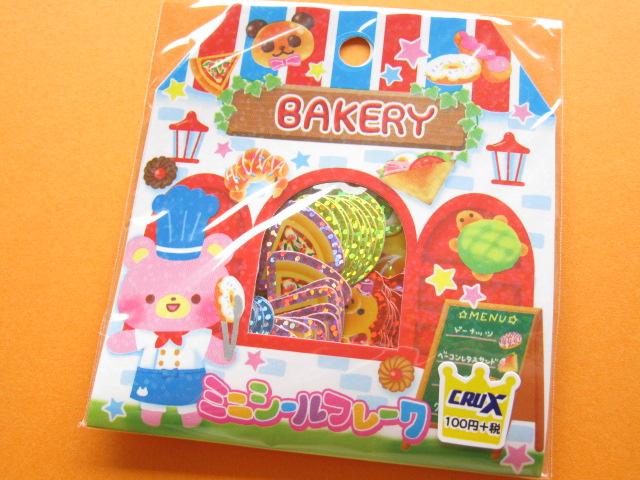 Photo1: Kawaii Cute Sticker Flakes Sack Crux *BAKERY (05086)