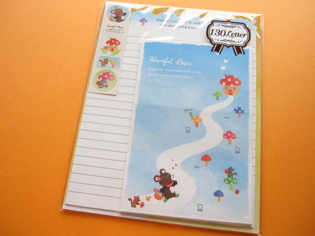 Photo1: Kawaii Cute Letter Set Crux *Heartful Bear (08012)