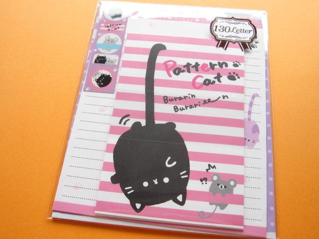 Photo1: Kawaii Cute Letter Set Crux *Pattern Cat (08014)