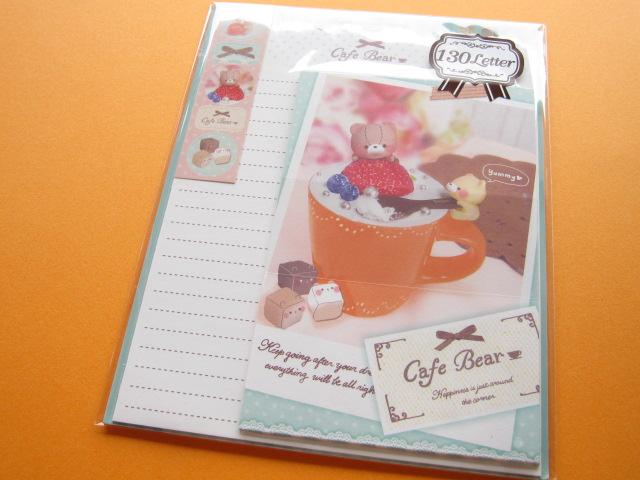Photo1: Kawaii Cute Letter Set Crux *Cafe Bear (08013)