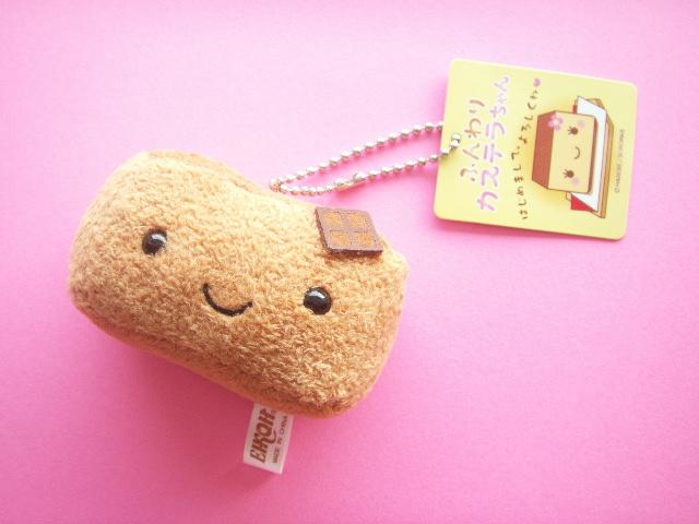 Photo1: Kawaii Cute Funwari Kasutera Chan Key Chain Plush *Chocolate