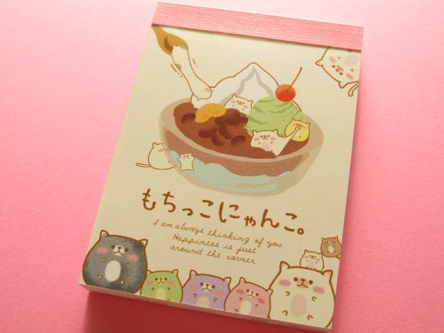 Photo1: Kawaii Cute Mini Memo Pad Crux *もちっこにゃんこ。 (01920)