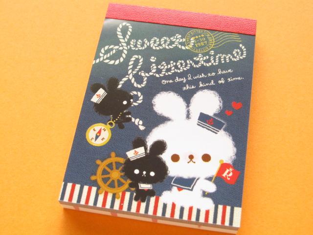 Photo1: Kawaii Cute Mini Memo Pad Q-LiA *Sweet bitter time (84761)