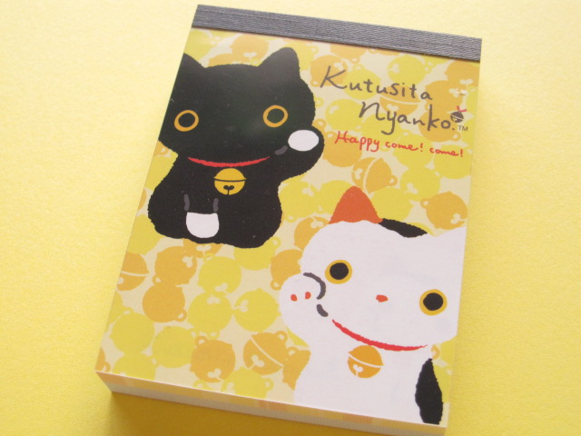 Photo1: Kawaii Cute Mini Memo Pad San-x *Kutusita Nyanko (MM 29301-01)