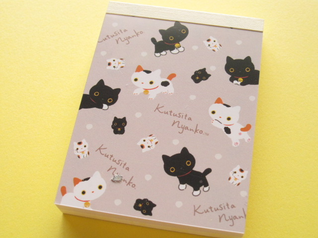 Photo1: Kawaii Cute Mini Memo Pad San-x *Kutusita Nyanko (MM 29301-02)
