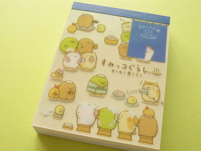 Photo1: Kawaii Cute Mini Memo Pad San-x *Sumikkogurashi (MM 29201-02)