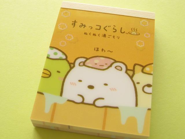 Photo1: Kawaii Cute Mini Memo Pad San-x *Sumikkogurashi (MM 29201-03)
