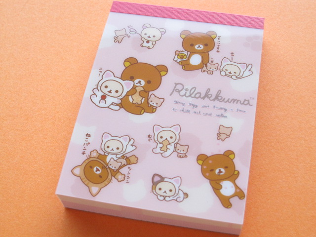 Photo1: Kawaii Cute Mini Memo Pad San-x *Rilakkuma (MM 27701-4)