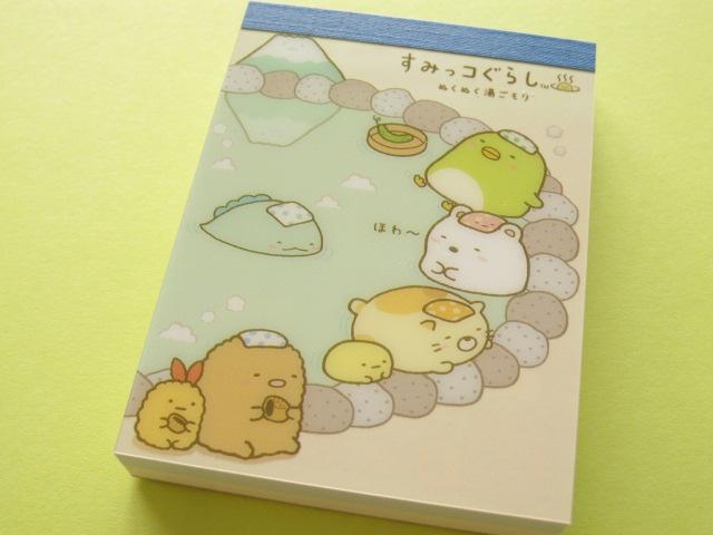 Photo1: Kawaii Cute Mini Memo Pad San-x *Sumikkogurashi (MM 29201-04)