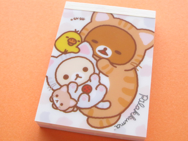 Photo1: Kawaii Cute Mini Memo Pad San-x *Rilakkuma (MM 27701-1)