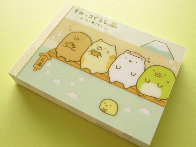 Photo1: Kawaii Cute Mini Memo Pad San-x *Sumikkogurashi (MM 29201-01)