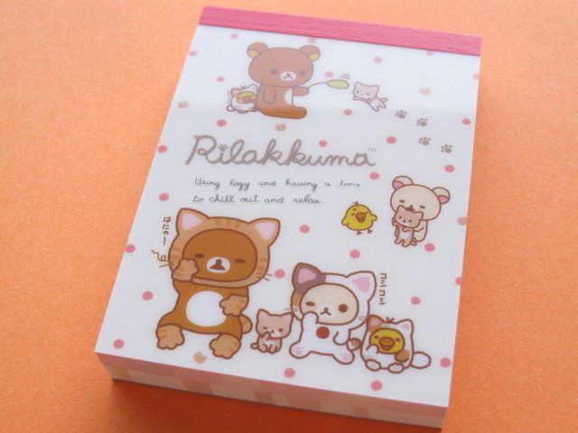 Photo1: Kawaii Cute Mini Memo Pad San-x *Rilakkuma (MM 27701-3)